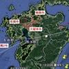 【アサヒ芸能】7/13号『静岡伊東沖群発地震は「富士山噴火」の前兆だ!』+【TOCANA】九州の粥占で台風・豪雨の予言が的中