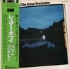ECM / トリオ・レコード PAP-25532