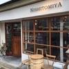 『西富屋コロッケ店』京都、五条で絶品コロッケランチ