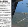 伊江島、再びパラシュート降下訓練で米兵2人がフェンス外に降下