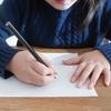 子供を勉強させるには褒美が必要!褒美でやる気を上げよう!