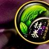 【抹茶好き必見】祇園辻利の「抹茶アイスクリーム」は抹茶量2.1倍の限界に挑戦!?本日発売だったので食べてみた