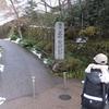 京都めぐり(036)