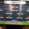 AC長野パルセイロvs鹿児島ユナイテッドFC 雑感