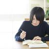 受験生、浪人生の受験勉強とアルバイトの両立はほぼ無理な訳。