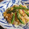 本日の朝食はピラフ風グリーンアスパラとベーコンの炒飯【おうちごはんレシピ】