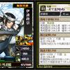 【戦国IXA】砲攻1軍の攻撃力期待値を計算してみた