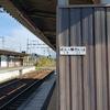 近江鉄道:駅の案内表示 -5- 貴生川・新八日市 ~ 市辺