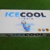 ICE COOL(アイスクール) ボードゲーム