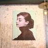 """【文来洞】ブランチにもおすすめな""""オードリーヘップバーンカフェ""""@CAFE1953 with AUDREY"""