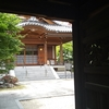 浄土宗 増上寺 2