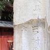 厳島町時代の出来事
