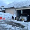 除雪、本日の成果!