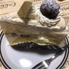 【スイーツ】帯広市「菓子の家」のモンブランが絶品!食べ応えも十分!