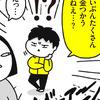 記事寄稿のお知らせ【わたしの節約】
