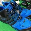 パラグライダーにおすすめする靴はこれ!アディダスのトレッキングシューズがぴったり!【秋冬編】