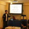 セミナー・レポート:8月17日(金)開催「AI時代の子供の人生を豊かにする、プログラミング教育のチカラ」~第10回 本とITを研究する会セミナー~