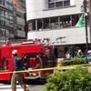避難影像!東京池袋「ペンギンバー」火災!ペンギンが避難!ペンギンのいるバーが火事