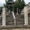 【九州八十八箇所百八霊場】79番 善福寺
