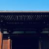 「京都と大火」展と大報恩寺(千本釈迦堂)