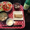 ☆昨日の お昼ご飯☆