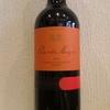 今日のワインはチリの「ブエンテ・ネグロ」1000円以下で愉しむワイン選び(№52)
