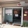 バンチャークに新オープンした日本人経営のマッサージ店『Tong jai』