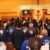 大好き いばらき 設立20周年記念式典を開催しました。(平成27年11月29日)