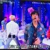 【動画】BTS(防弾少年団)がMステスーパーライブ2017で「DNA」を披露!