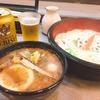 <おひとりごはん> ランチ&ディナー新世界(新今宮・西成・恵美須町)でオススメのお店 4選
