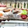 【筋トレするならこれを食え!】セブンイレブンのたんぱく質が摂れるローストチキン&スパイシーチリ