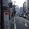 東京旅行二日目(2)。続三軒茶屋散策。東急世田谷線に乗ります