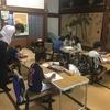 天川シープハウスは少人数で開催しています!