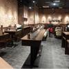 //東京に63店舗ある漢なステーキ