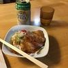 銭湯でネギチャーシューを食べる幸せ