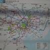 東京の地下鉄全線に乗る①