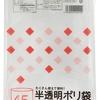 1枚あたり5円と安くコスパ最高 全家協 半透明 ポリ袋 45L 1000枚