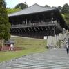 【春の奈良旅5】東大寺境内一の展望スポット二月堂へ