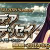 期間限定イベント「夏だ! 海だ! 開拓だ! FGO 2016 Summer カルデアヒートオデッセイ 〜進化のシヴィライゼーション〜」開催!