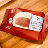 セブンイレブン:マシュマロ食感!生チョコクリーム大福
