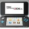 米Amazonに「New Nintendo 2DS XL」が登録されている件