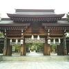 神戸、湊川神社に参拝