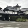 高知県は安芸市内をぶらり散策: 安芸城跡・武家屋敷・野良時計
