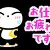 リハビリ再開   m(。≧Д≦。)m