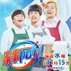 家事ヤロウ「簡単卵料理レシピ」4選!卵愛王座決定戦まとめ!