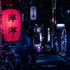 【特集】『ニンジャスレイヤー』第4部未読者に推したい10忍