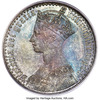 イギリス1847年ヴィクトリア女王ゴシッククラウン銀貨PCGS PR67