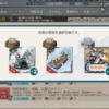 【単発任務】球磨型軽巡一番艦、出撃だクマ!を攻略した!【編成例】