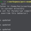purescript をローカルにインストールして動かす
