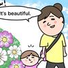 日常の簡単フレーズ❤️子どもは大人の言うことをちゃんと聞いています!